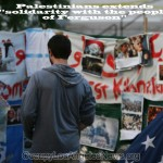 """Palestinians express """"solidarity with the people of Ferguson"""" in Mike Brown statement"""